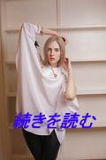 WakamiブレスレットEarth Bracelet7ストランド/デザート InRed 5月号掲載♪